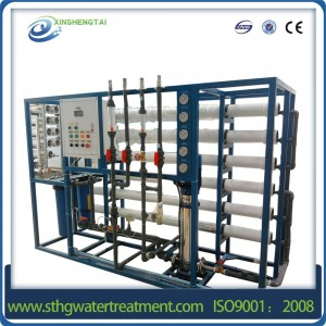 High-quality-Mineral-Water-Plant-RO-water