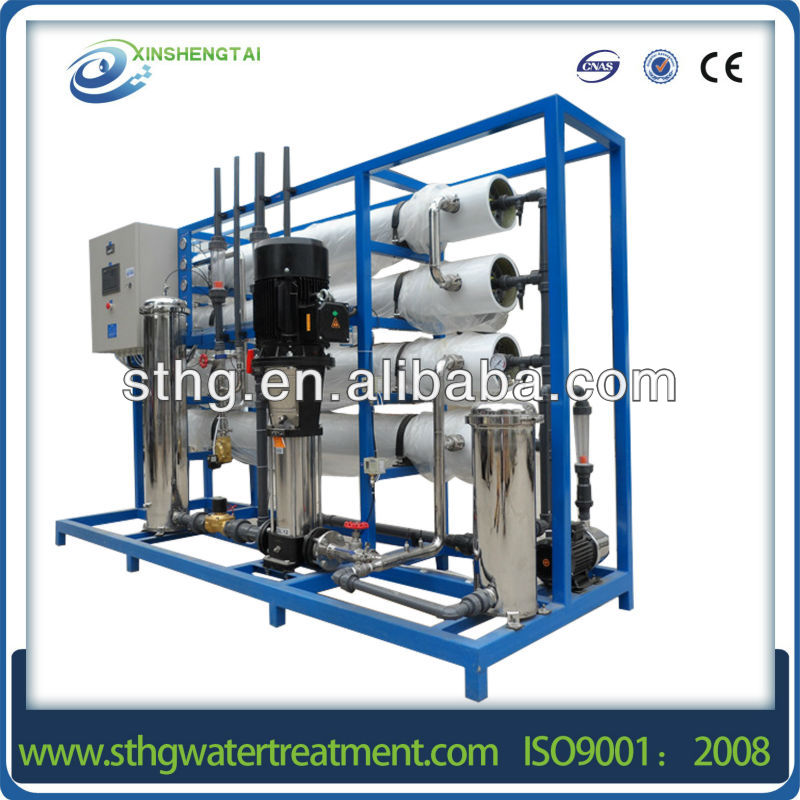 pharmacy_use_water_industrial_use_water_RO